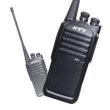 对讲机厂家直销 批发好易通 HYT TC-560商业手持对讲机 包邮