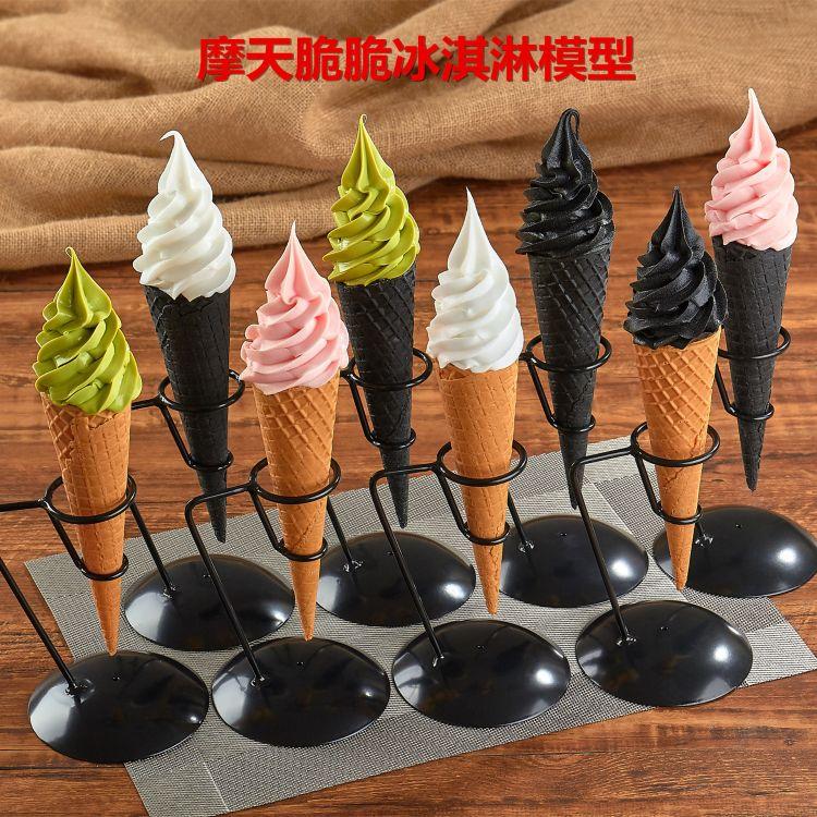冰淇淋模型 水果圣代模型 塑料冰淇淋模型 假冰激凌 影视道具