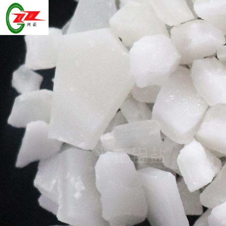 光正批发无铁硫酸铝 人造宝石铵明矾原料 食品级无铁硫酸铝块