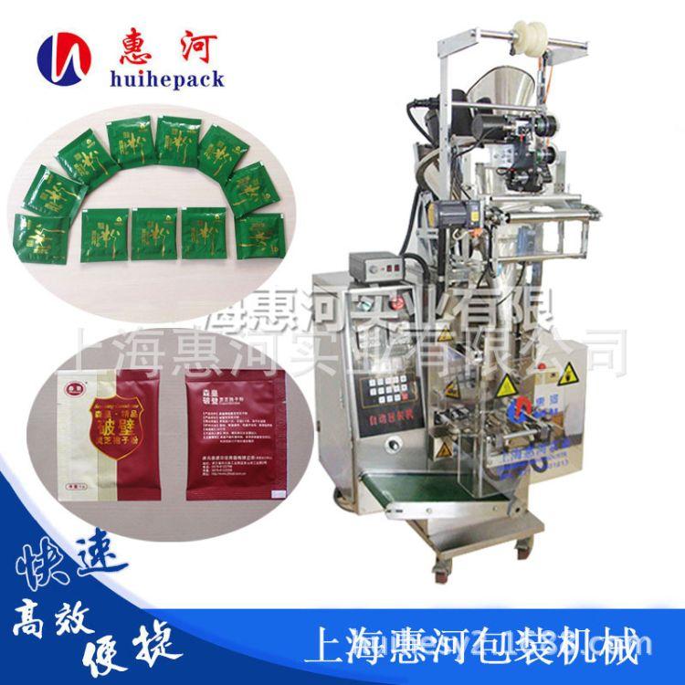 上海全自动小袋芝麻糊包装机 白糖包装机 食品粉末包装机