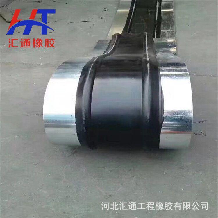 651型橡胶止水带 中埋式 钢边平板止水带 可卸式U型槽止水带