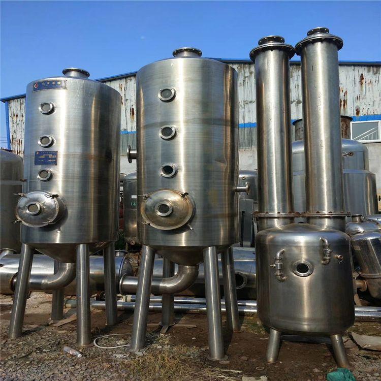 二手三效蒸发器二手硫酸铵结晶蒸发器二手有机磷蒸发器二手2吨三效蒸发器回收二手蒸发器