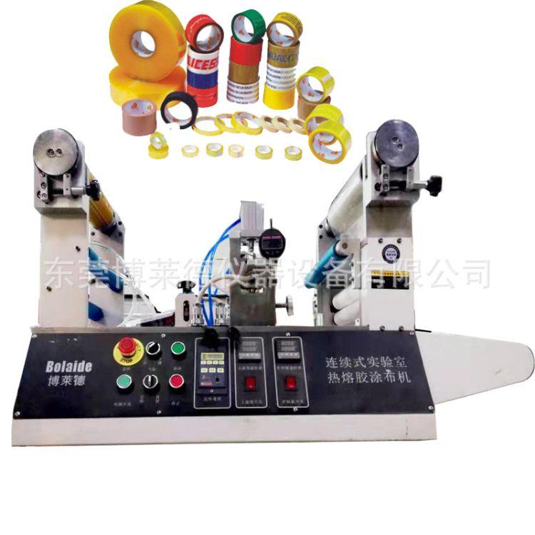 增粘剂是EVA热熔胶实验室涂布机EVA胶小型涂兼生产机械