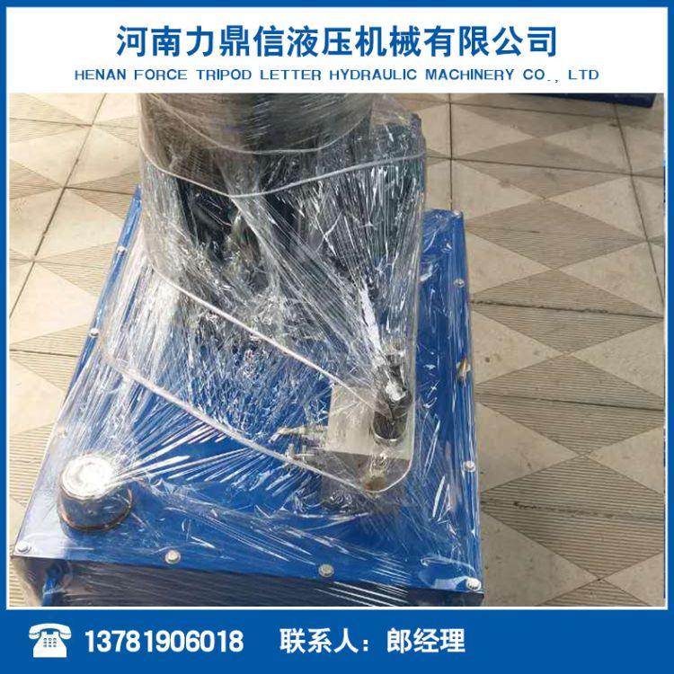河南非标液压系统 举升机动力单元 液压泵站生产厂家升降机配件