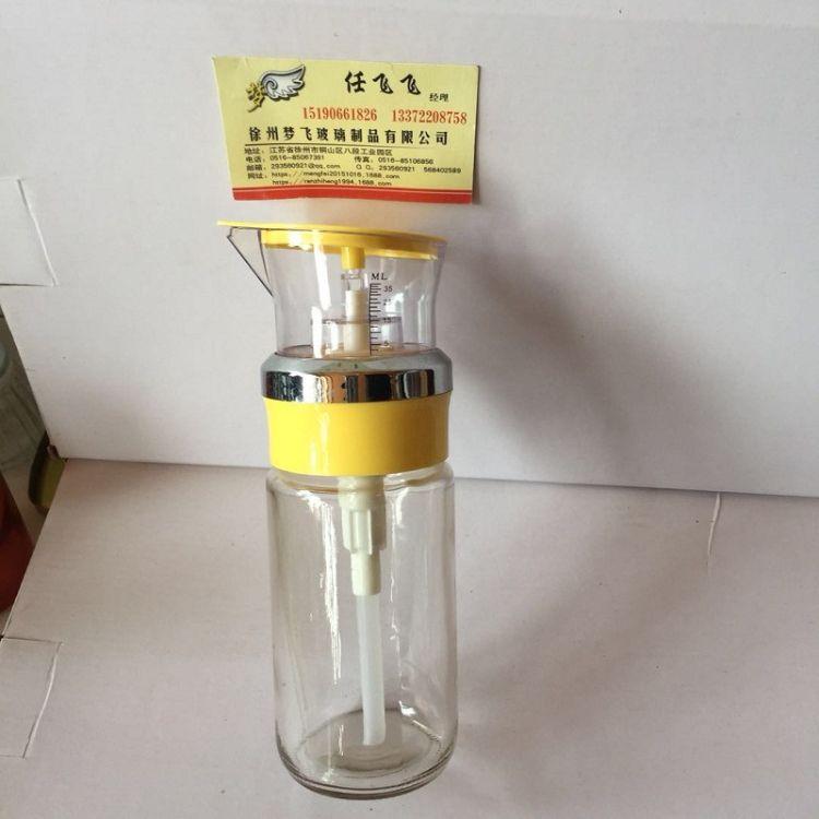 徐州梦飞玻璃厂家批发380毫升定量油壶按压式醋油瓶调料瓶控油壶