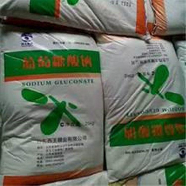 葡糖糖酸钠西王 葡糖糖酸钠水泥添加剂 大量现货