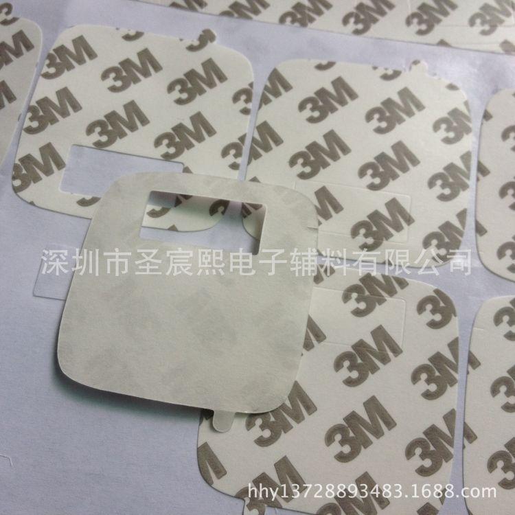 厂家供应 3m胶贴 3m双面胶 强力耐高温双面胶带3M背胶垫片 免费拿