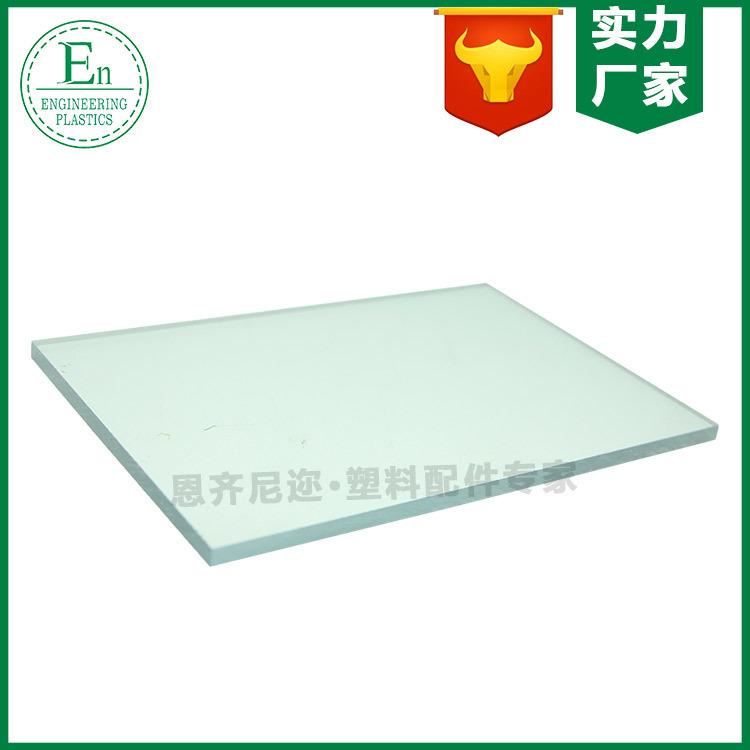 工厂定制有机玻璃制品 透明亚克力制品 亚加力板材产品加工