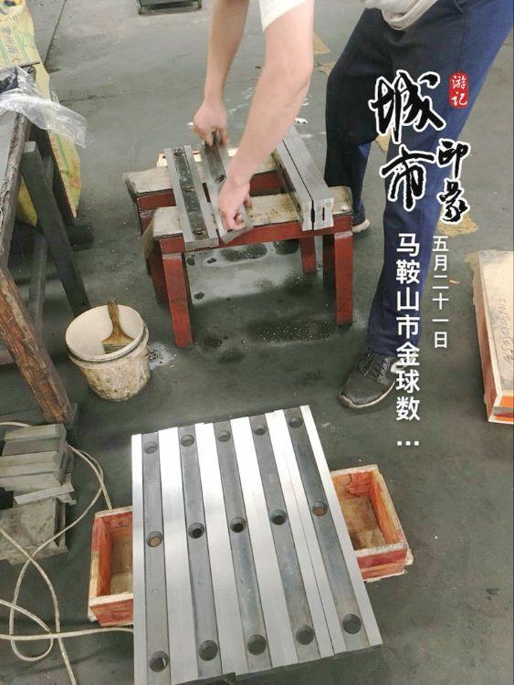 厂家供应 闸式剪板机刀片 非标剪板机刀片 高速钢剪板机刀片
