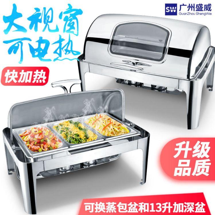 加厚不锈钢自助餐炉 方形酒店布菲炉保温炉 早餐炉翻盖电加热餐具