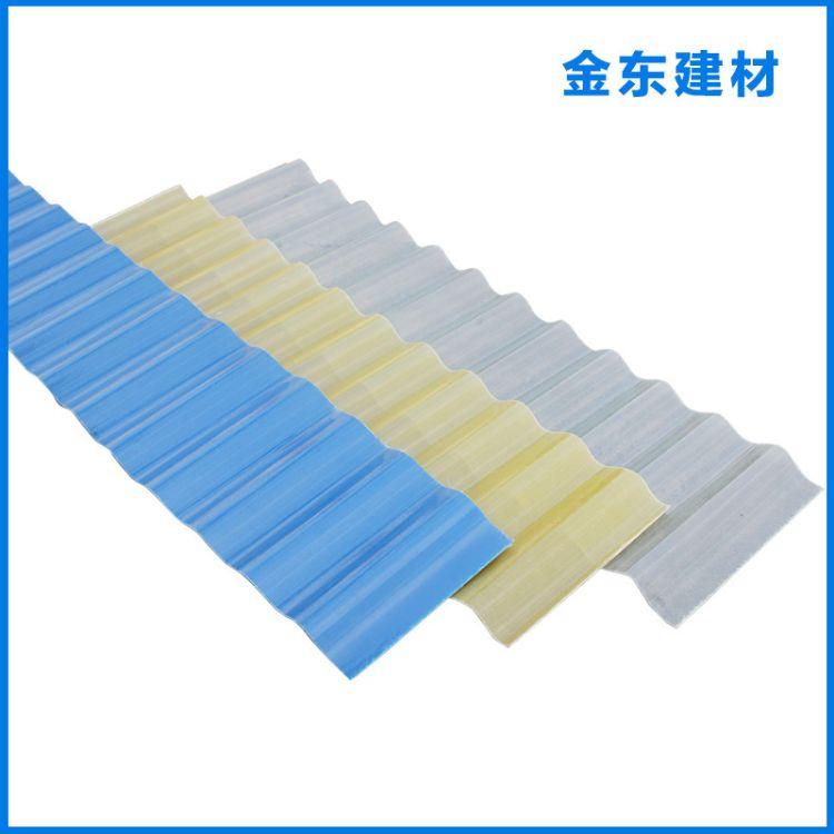 采光板 厂家直销玻璃钢纤维阻燃采光板耐光耐腐蚀采光板透光性好