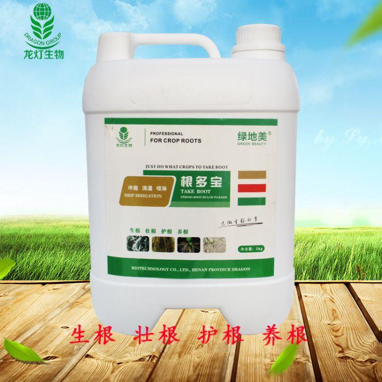 生根肥生根剂龙灯生物根多宝桶肥冲施滴灌淋施生根养根壮根桶肥