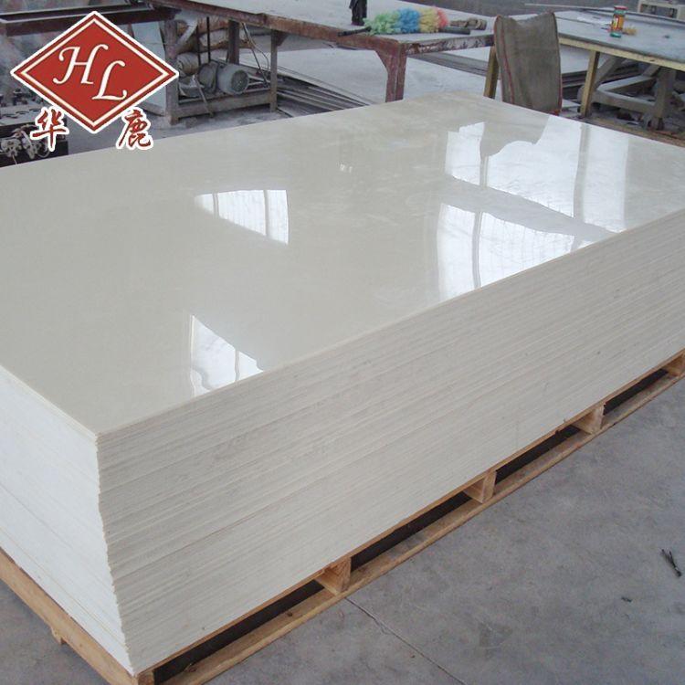 ABS塑料板加工雕刻 abs塑料防火板厂家供应 粗纹细纹阻燃abs 优质商家