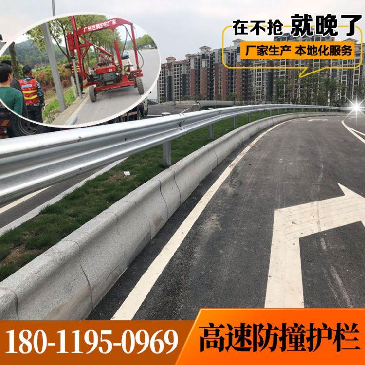 铁丝网,护栏网,护栏生产厂家,波形护栏板,高速护栏板,厂家供应,高速公路护栏板,三波护栏