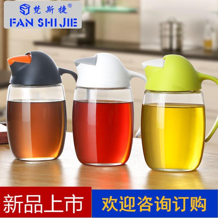自动开合透明玻璃油壶 企鹅防漏防尘调味壶 家用厨房酱油调料瓶