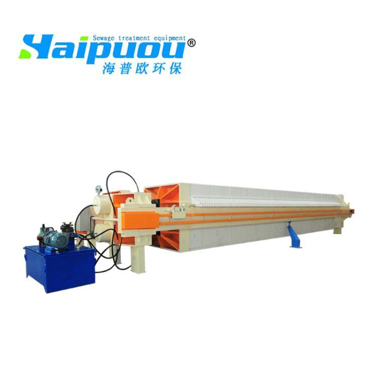 找海普欧客服生产厂家直销污泥脱水机板框带式压滤机 脱水效率高