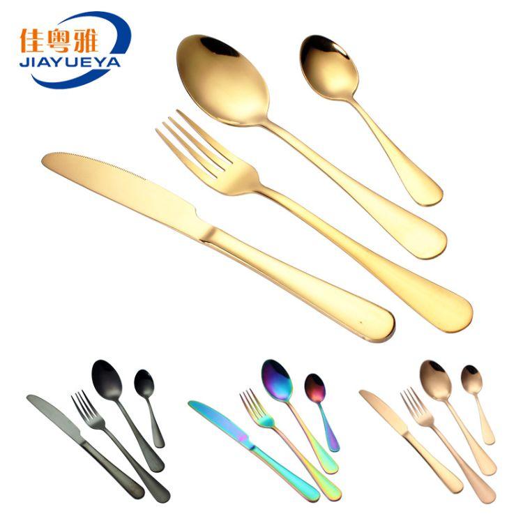 现货渡黑金色刀叉勺 高档西餐四件套不锈钢牛排刀叉勺子跨境专供