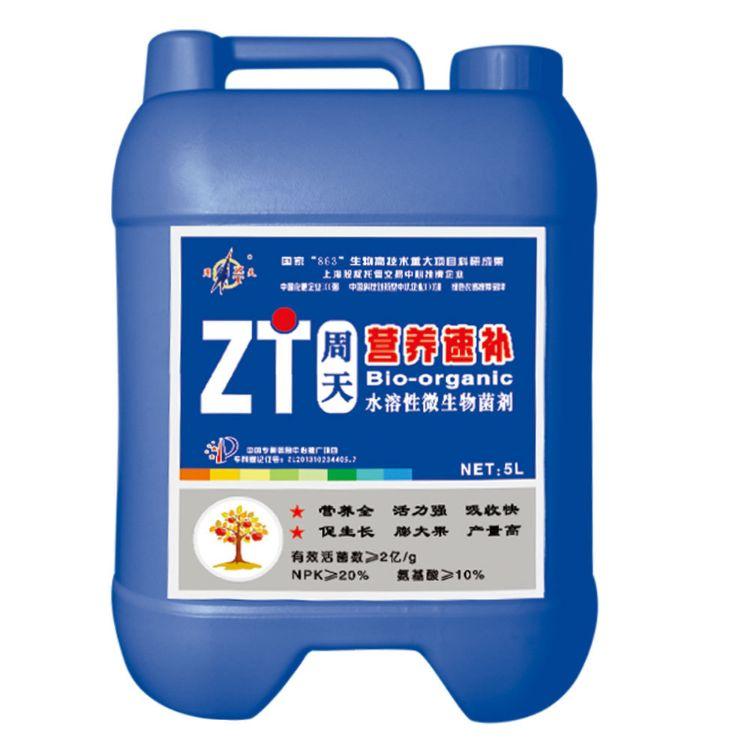 20%营养速补 高端滴灌专用肥 速效水溶冲施肥 高效水溶肥补充营养