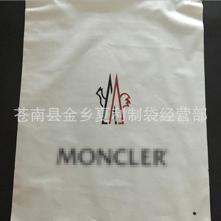 服装环保拉链袋 服装拉链袋印刷 羽绒服包装袋 裤子包装袋定制