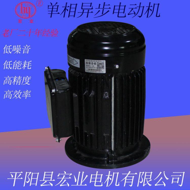 YL100L1-4液压站单相220v交流电动机型号2.2kw2HP内插式油泵电机