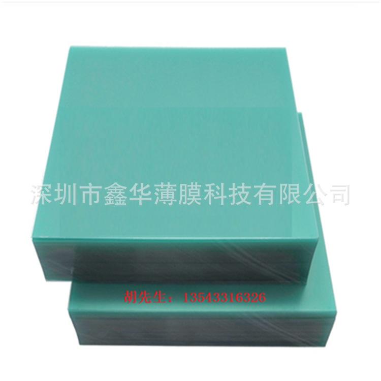 厂家直销  5.0mm加硬PMMA板材  亚克力板材