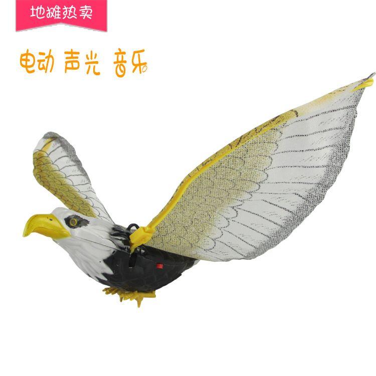 厂家直销吊线飞鹰 电动灯光音乐老鹰地摊热卖玩具电动老鹰