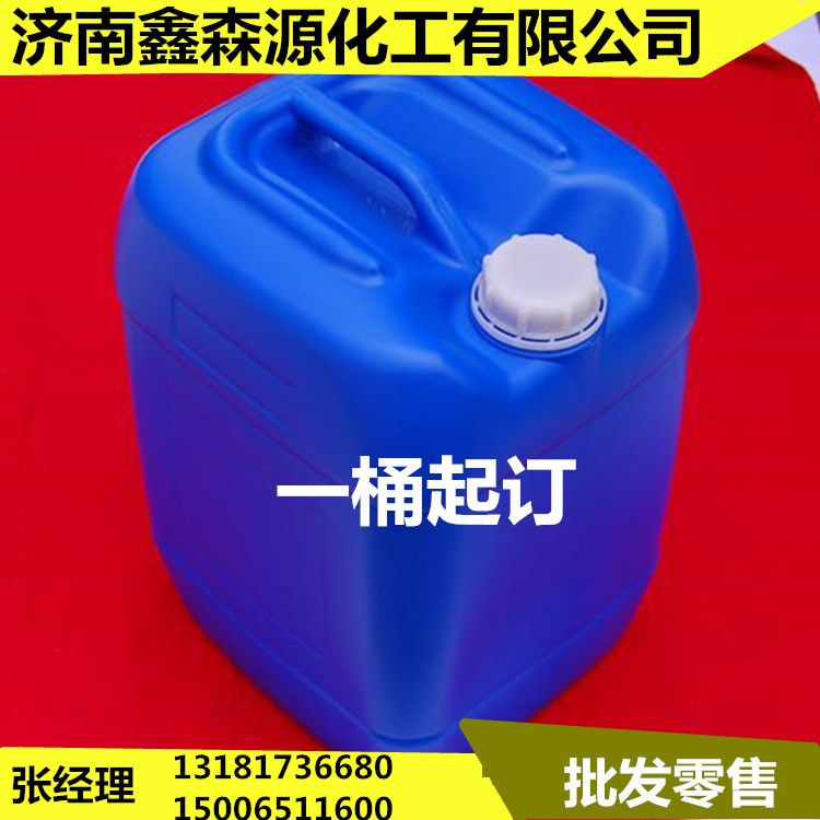 厂家供应聚苯乙烯磺酸钠    聚(苯乙烯硫磺酸)钠盐