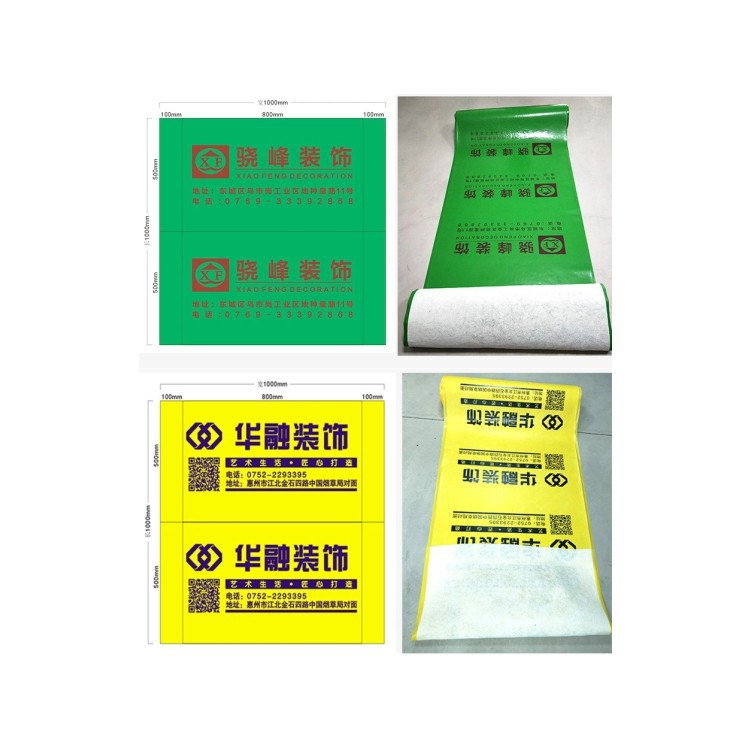 板材保护膜 装修保护膜家装PVC地面保护膜加棉瓷砖地板保护膜现货