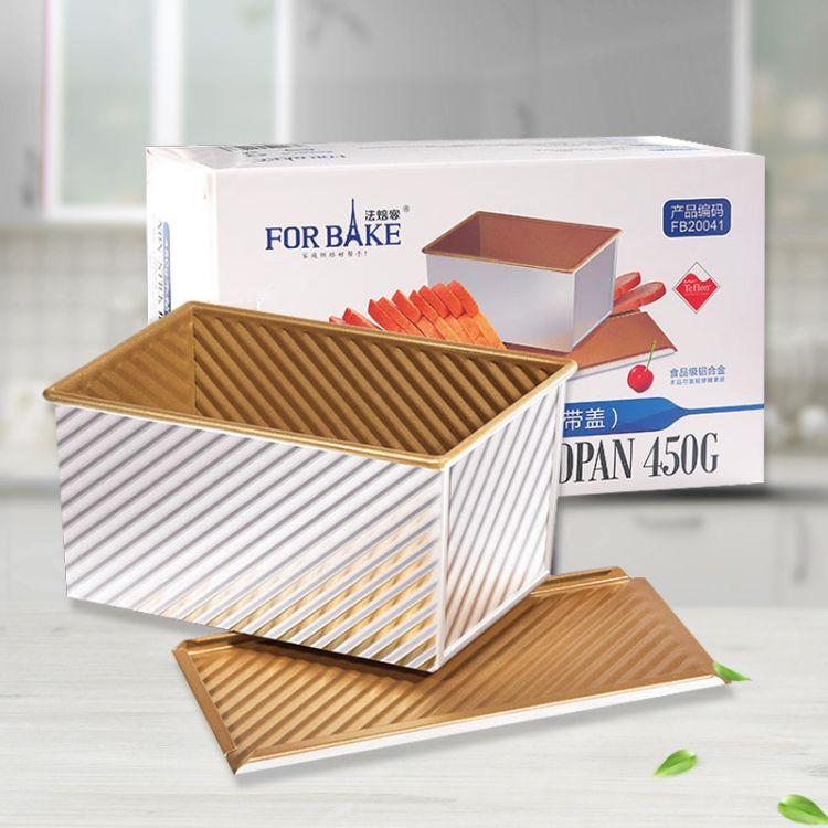 法焙客450克吐司模具带盖 不粘烘焙工具面包土司盒烤箱家用吐司盒