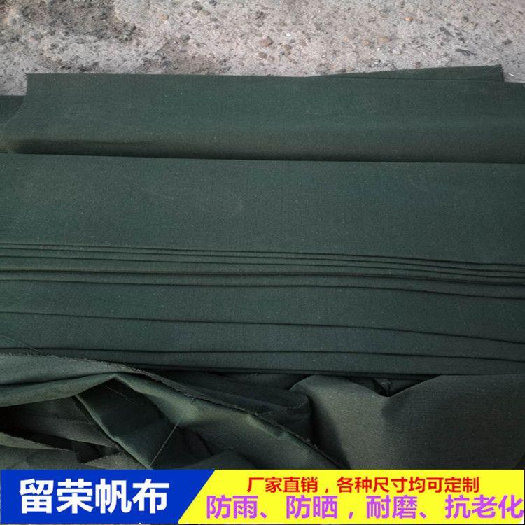 棉线绿帆布 厂家现货供应4*4防水篷布苫布棉线篷布