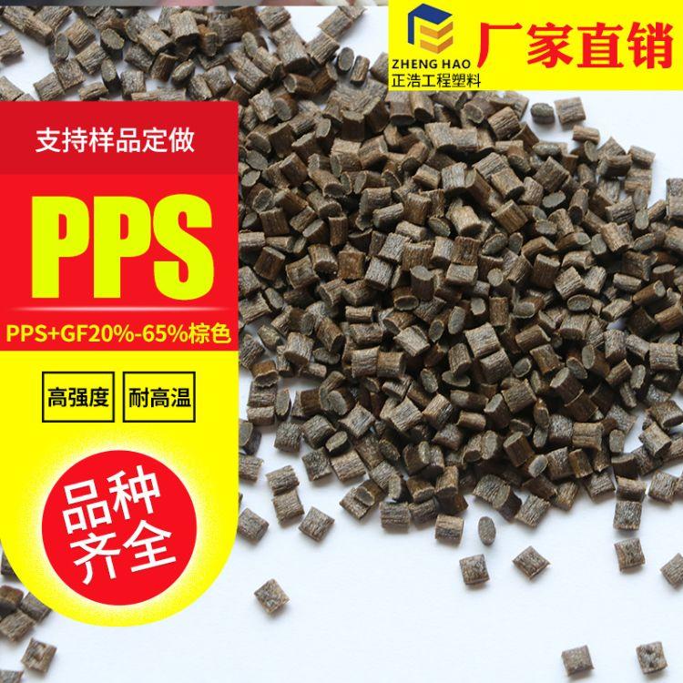 厂家热销PPS棕色 耐高温防腐蚀零件专用 耐酸碱耐磨聚苯硫醚塑料