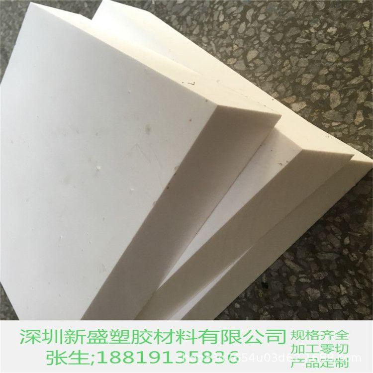 全新料铁氟龙板 白色四氟板 黑色特氟龙棒 耐高温塑料王管定制