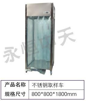天津不锈钢槽车,北京不锈钢槽车,不锈钢槽车