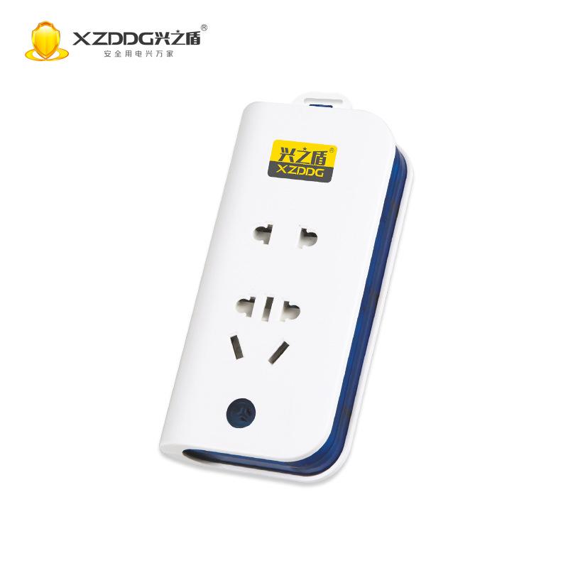 厂家直销新国标防触安全门7孔带灯移动式插座 无线插座电源插座