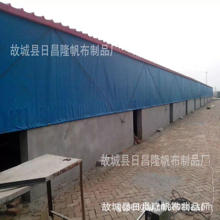 厂家生产pvc防水布 定做养殖场卷帘 猪场鸡场卷帘 透气耐磨性能好