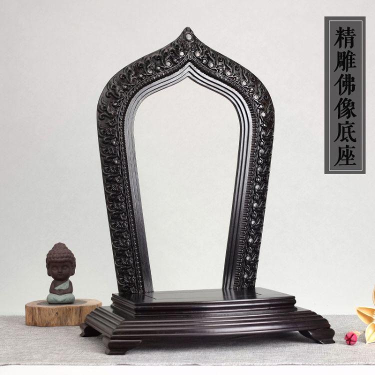 红木雕工艺品佛像底座实木质长方形玉器石头观音财神菩萨摆件底座