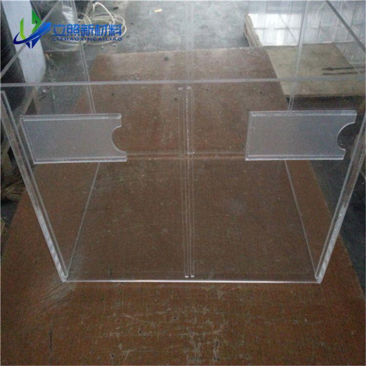 加工有机玻璃盒子 亚克力罩壳 亚克力折弯粘结制品 亚克力盖子