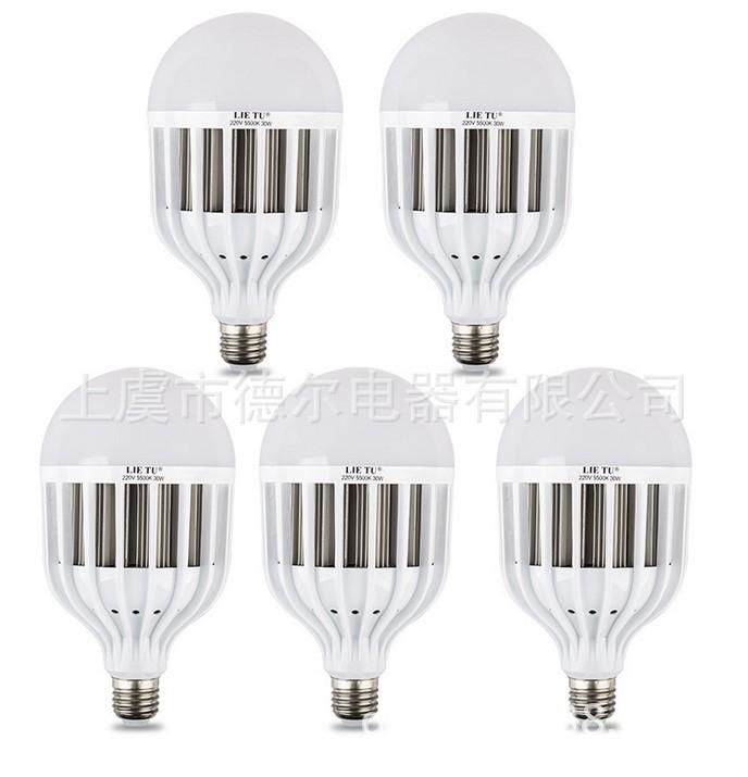 德尔LED摄影灯泡 三基色75W5500K摄影器材摄影棚柔光箱静物拍摄台