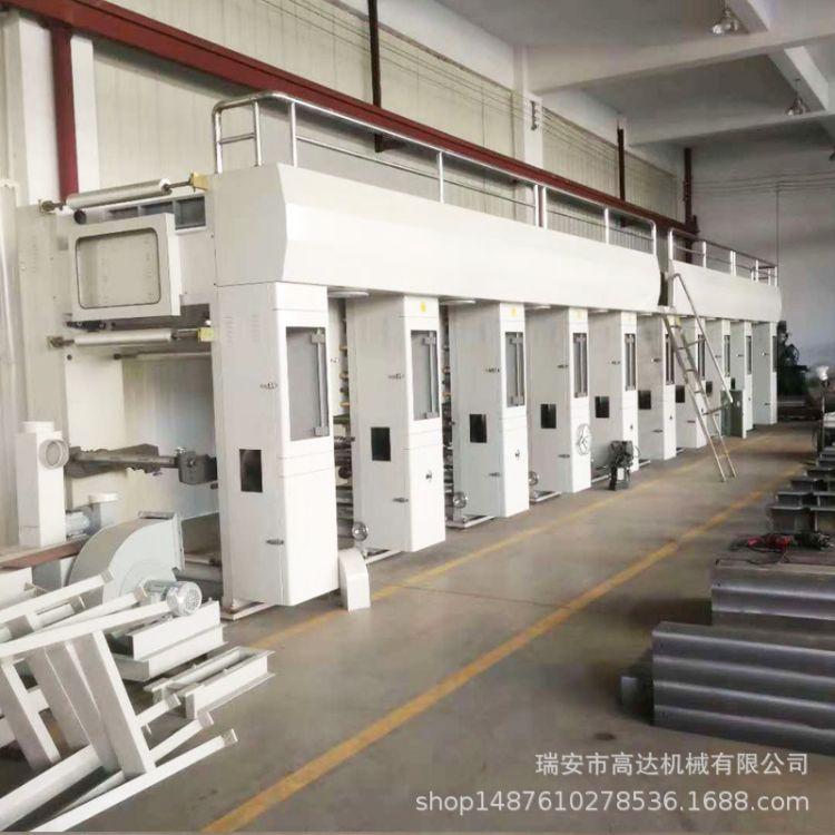 厂家定制高速电脑凹版印刷机 全自动无轴换版凹版彩印机