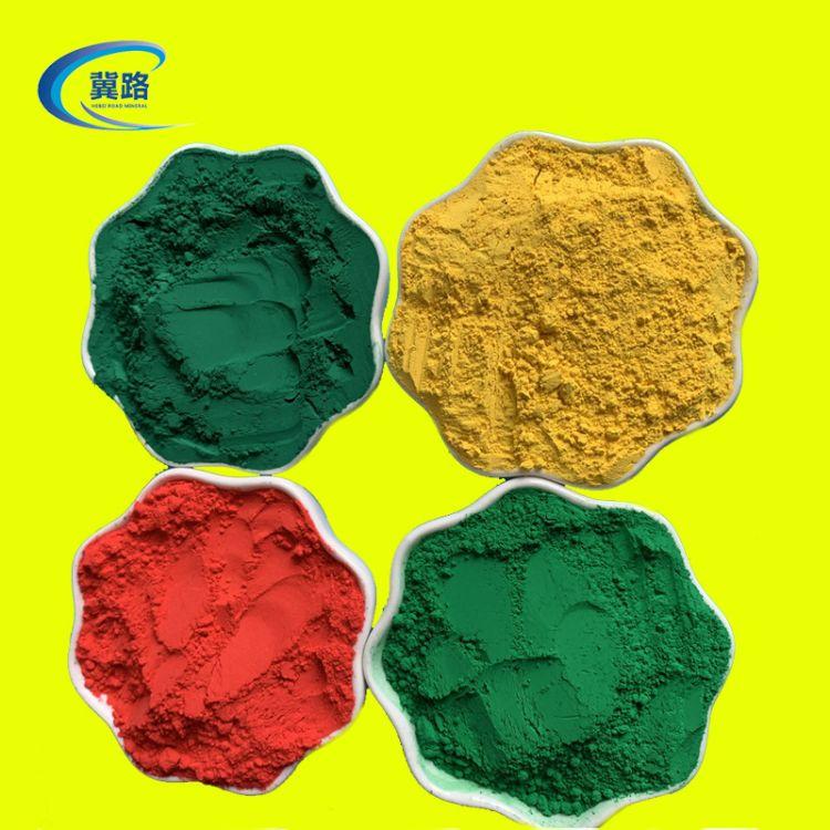 批发高纯度氧化铁绿 国标级5605铁绿 耐晒绿 耐腐蚀铁绿颜料