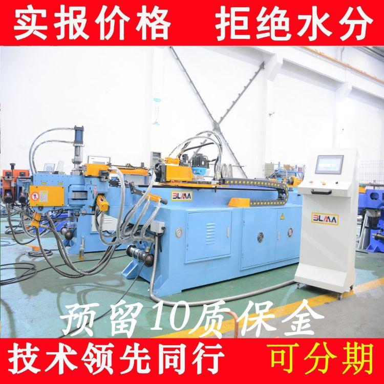 厂家供应DW63弯管机 全自动弯管机 数控弯管机