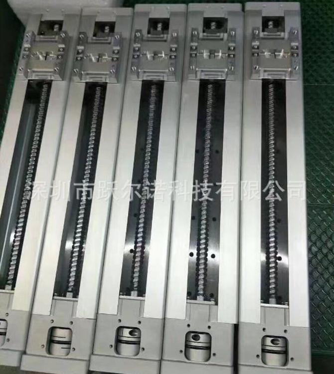 85直线模组直线滑台线性模组线性滑台单轴机械手