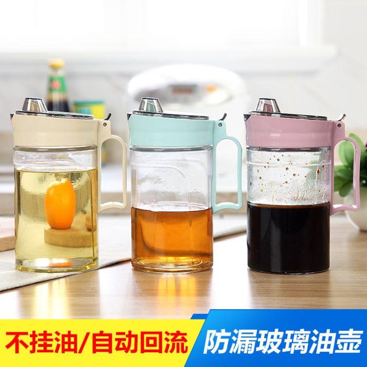 玻璃油壶新款防漏醋瓶 家用厨房用品调味瓶 透明防滑酱油瓶油壶