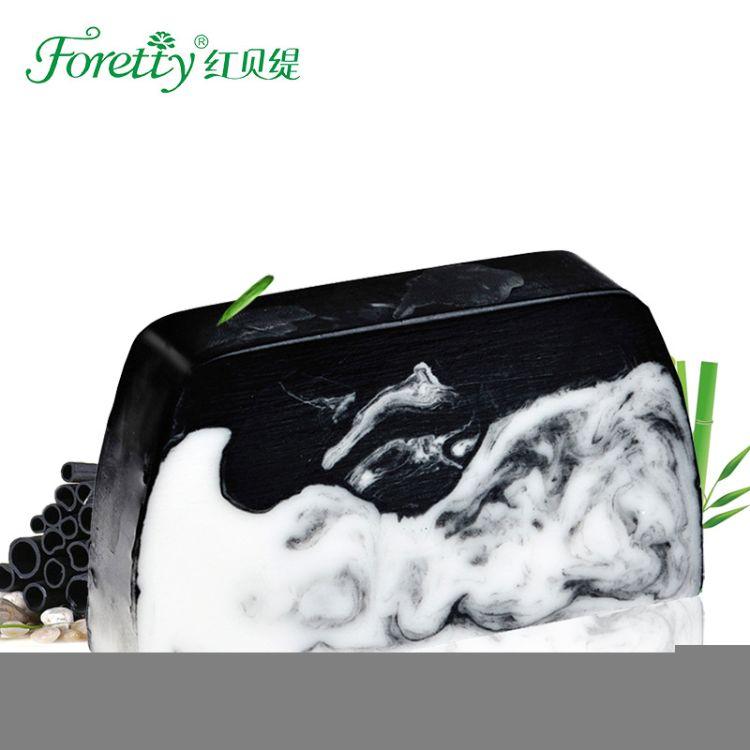 红贝缇竹炭清爽控油洁面手工皂 植物护肤皂厂家直销