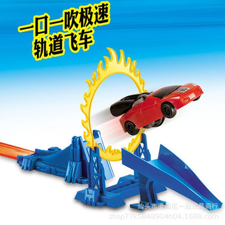 口哨飞车轨道风火轮飞跃赛车吹气汽车儿童惯性小赛车货源批发厂家