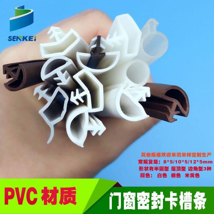 10*5mm pvc门窗密封条硅胶条橡胶密封条木门卡槽卡条防尘隔音防冻