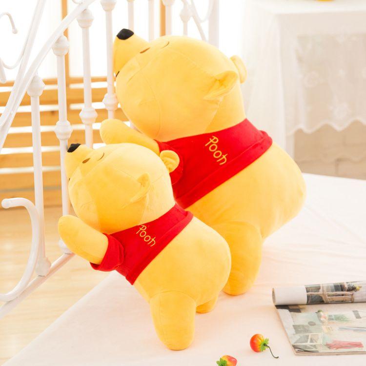 厂家直销趴趴维尼熊抱枕毛绒玩具布娃娃抱着睡觉公仔小熊生日礼物