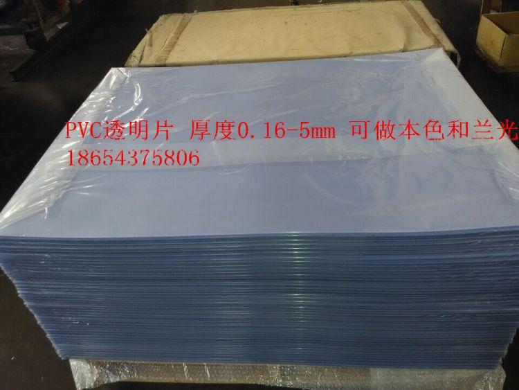 山东供应SGS检测pvc透明胶片  透明 pvc胶片可提供SGS检测报告