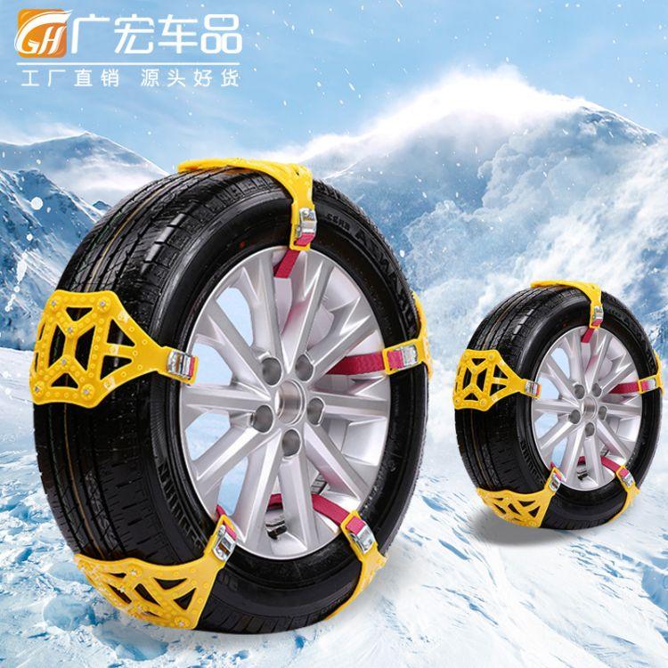 汽车应急防滑链卡扣式简易安装轮胎链雪地轮胎防滑安全自驾防滑链