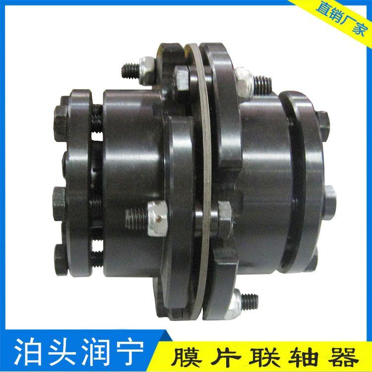 供应单膜片联轴器 不锈钢单膜片弹性联轴器 台阶双膜片联轴器